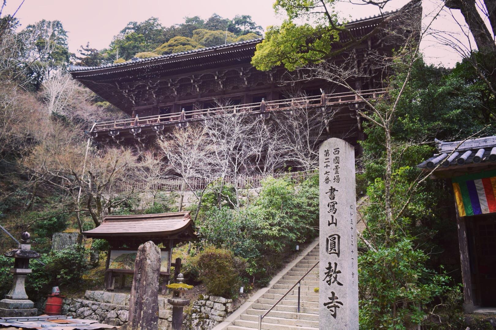 書写山園教寺の摩尼殿