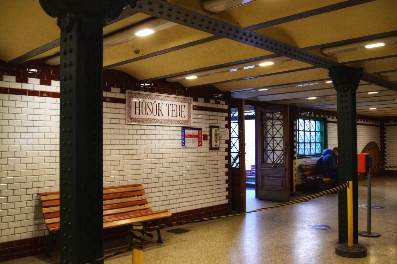 ブダペストの地下鉄1号線のホーム
